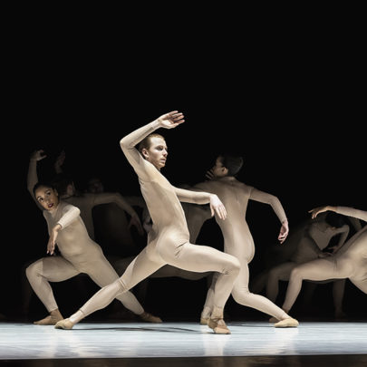 Garden by Ballet BC